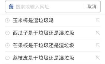 """上海人都被垃圾分类逼""""疯""""了?劲炫为环保发声!"""