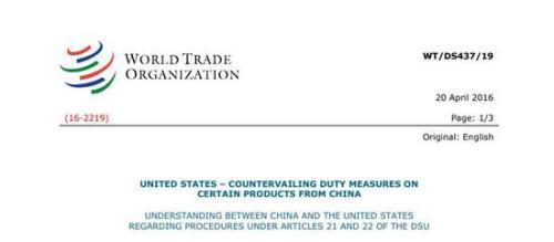 美方多起反补贴措施违反世贸规则 或面临中国制裁