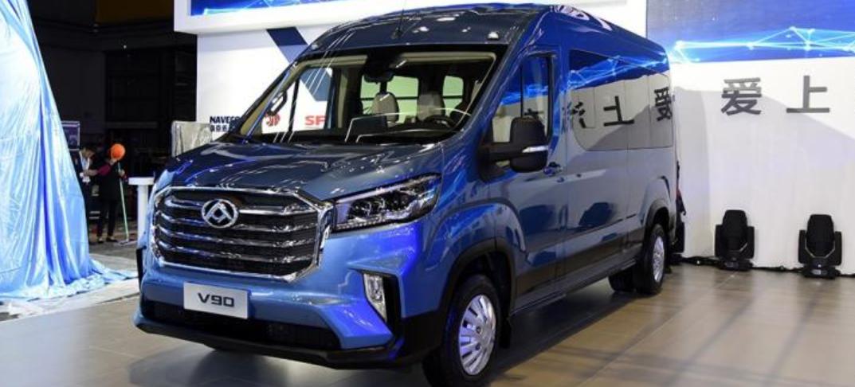 上汽大通V90正式上市 售价14.87-28.67万元