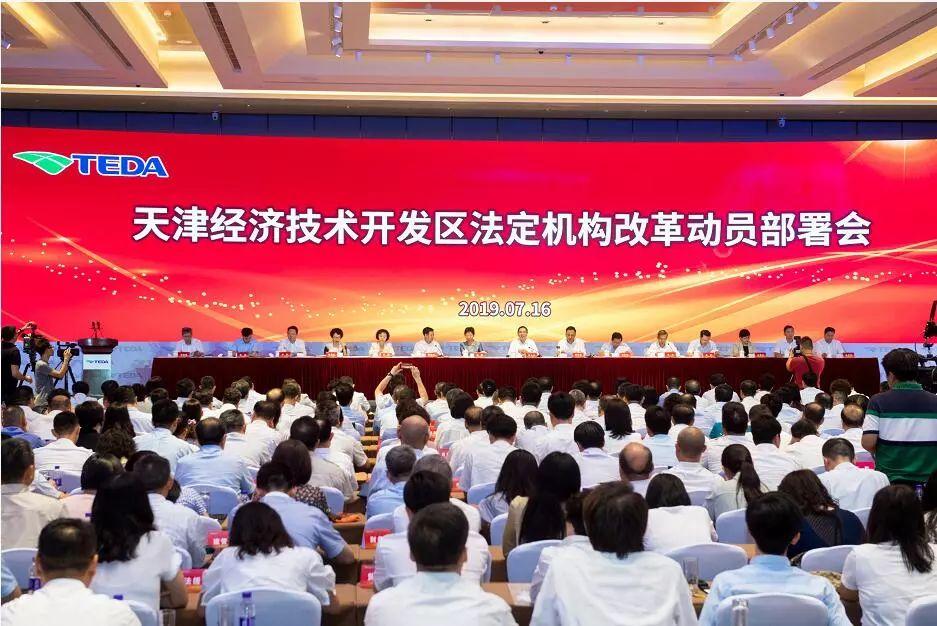 """千人集体取消行政事业编,领导班子和基层全转""""合同工"""""""