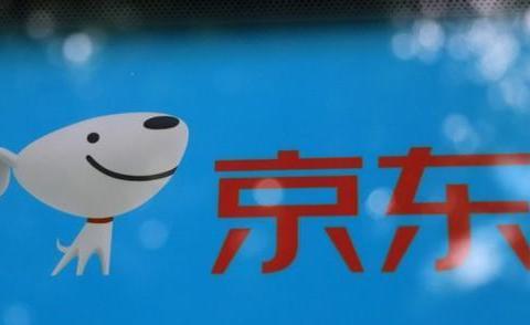 京东再调组织架构,未见刘强东身影,徐雷担任京东健康董事长!