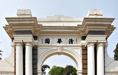 清华北大在北京提档线公布,最低665分,河南同分考生:好羡慕