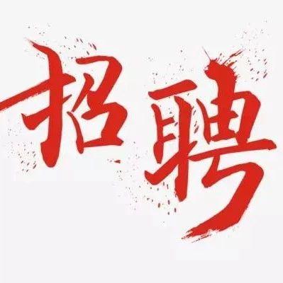 100人!2019年南昌市公安局交通管理局招聘