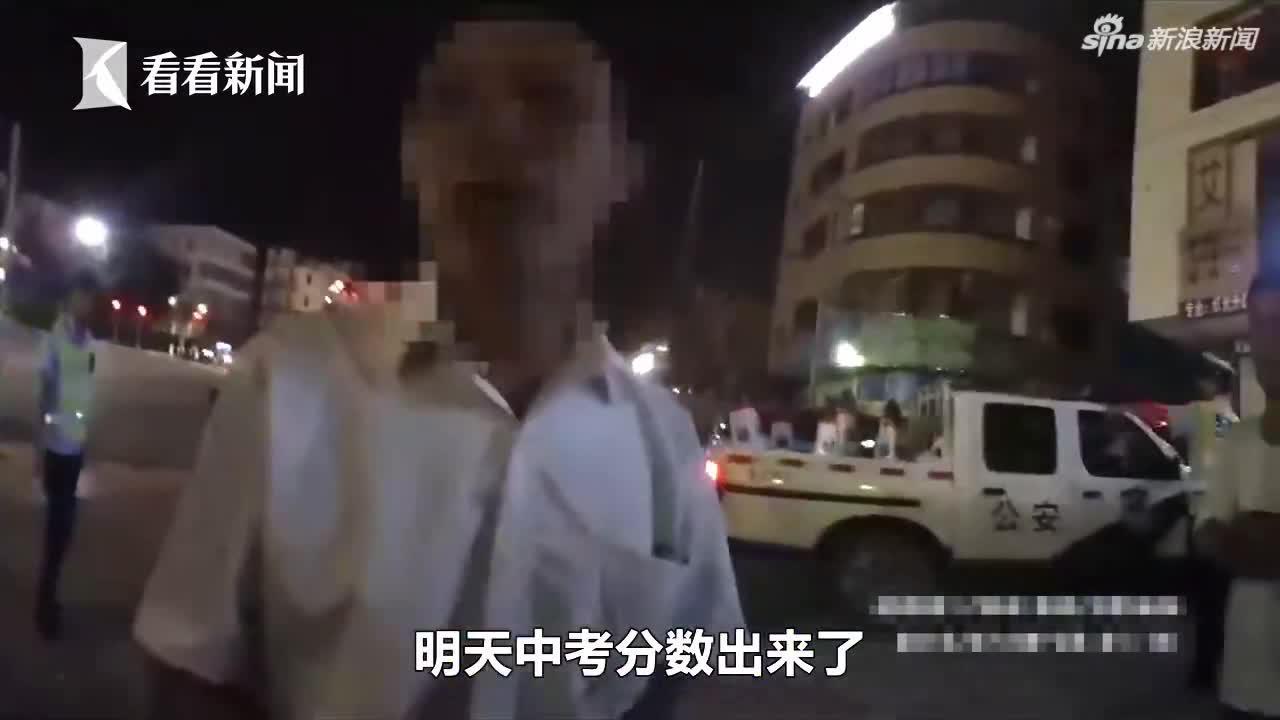 视频|男子醉驾被查处抱头痛哭:我的家完了!_社会图文_看看新闻