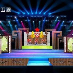 巨雪与著名表演艺术家李琦亮相吉林卫视 主持《聚星汇》栏目