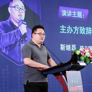 猎云网创始人靳继磊:拥抱转型与开放,迎接科技金融新时代