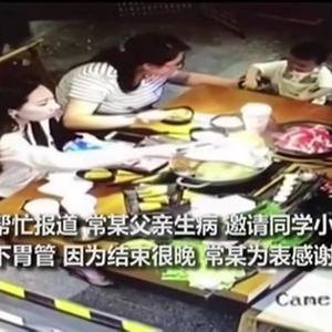 为感谢女同学,男子请客吃饭,却不料被女子丈夫泼火锅致烫伤