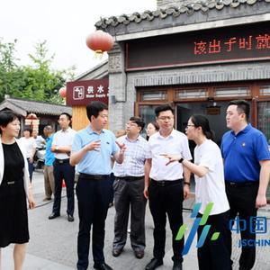 团省委领导带队调研高港口岸雕花楼景区团建工作