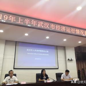 8.1%!上半年武汉GDP增长快于全国1.8个百分点