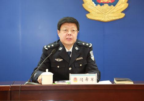 青岛市常务副市长闫希军跨地区改任海南省公安厅党委书记