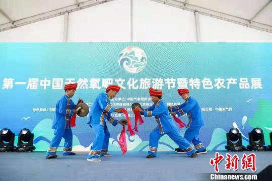 """第一届""""中国天然氧吧""""文化旅游节在京开幕"""