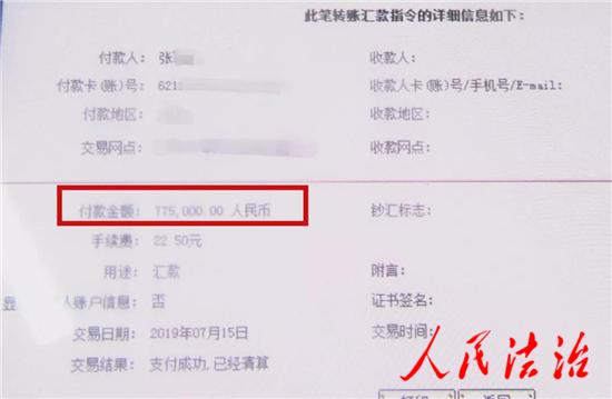 转账汇款要上心,浙江松阳警方连续止付两起电信诈骗汇款