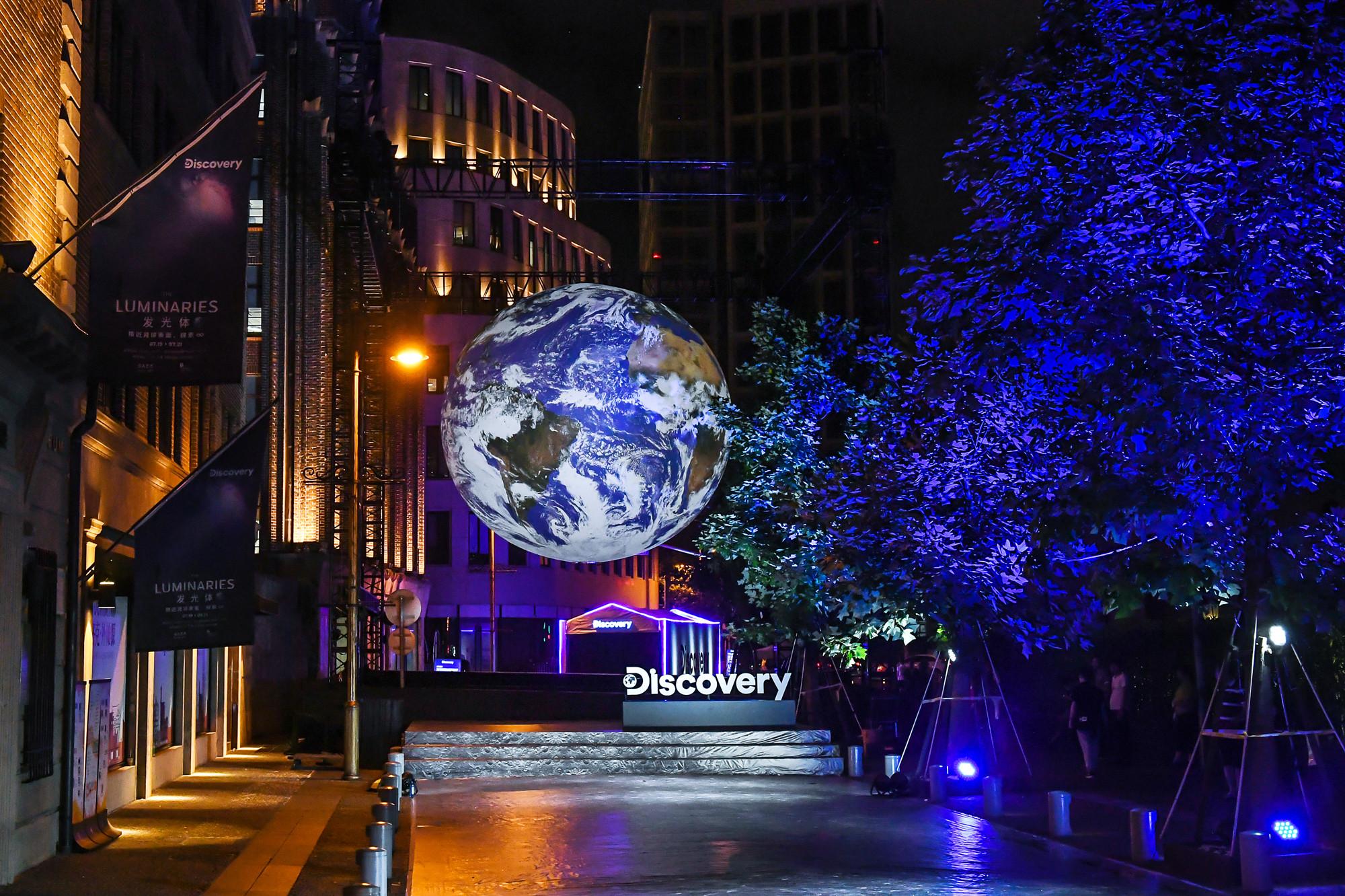 "Discovery携GAIA登陆上海外滩源,开启""Discovery太空周""实境体验之旅!"