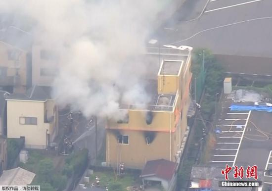 日本动漫损失惨重!京都动画遭纵火数十人死伤