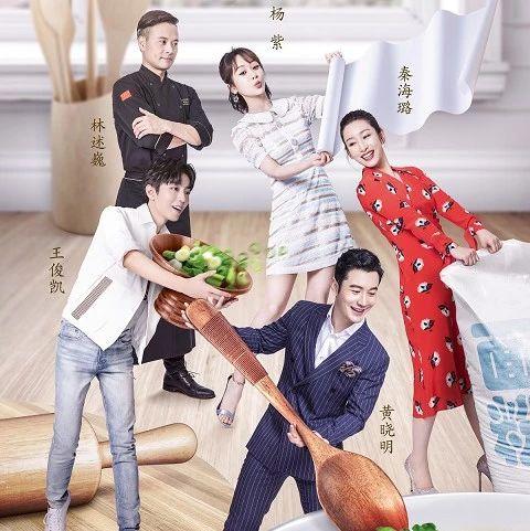 """《中餐厅3》先导片今晚上线!黄晓明、王俊凯""""升级"""",秦海璐、杨紫、林述巍加盟合伙人!"""