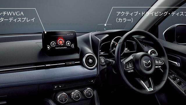 新马自达2日本本土亮相,颜值够高,不过国内市场就别想了