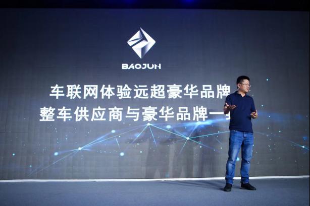 """践行""""广西模式""""新宝骏创造5G时代出行新生活"""