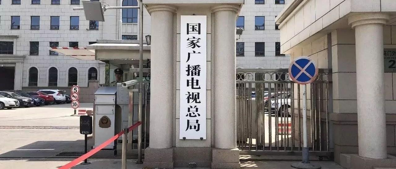 快讯!广电总局发布2019年5月获准发行境外影视剧目录