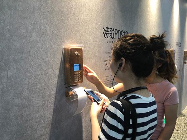 诗歌POS机活动现场。 本文图片均由澎湃新闻记者 李菁 摄