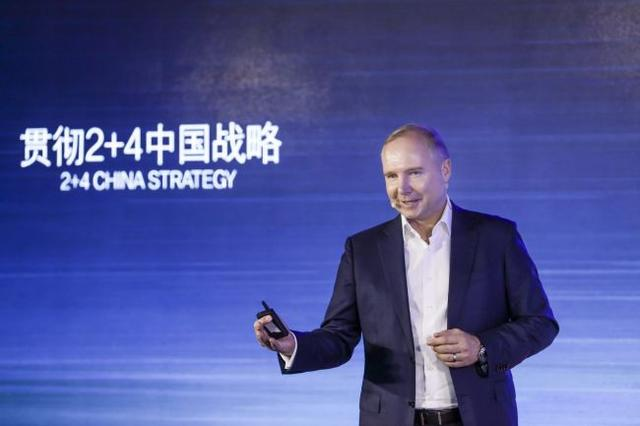 """2019宝马中国创新日 高乐:落实""""2+4""""中国战略"""