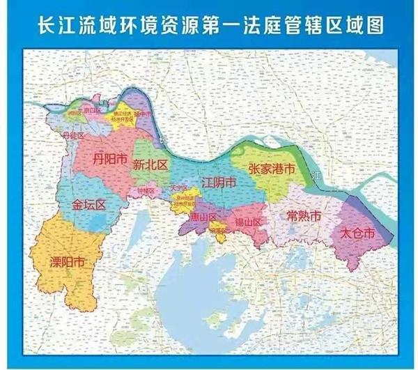 【新时代 新作为 新篇章】江阴法院长江流域环境资源第一法庭今天正式运行