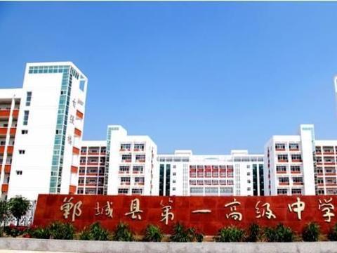 郸城一高:学校不是42名学生被北大清华录取,而是43名
