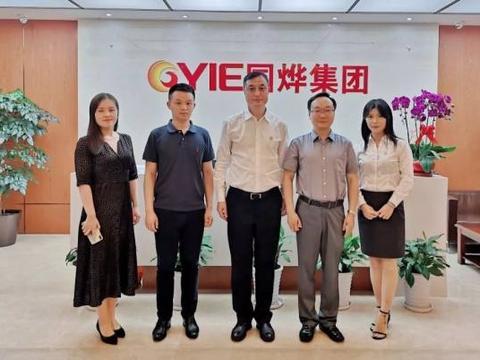 上海石油天然气交易中心相关领导访问国烨能源集团