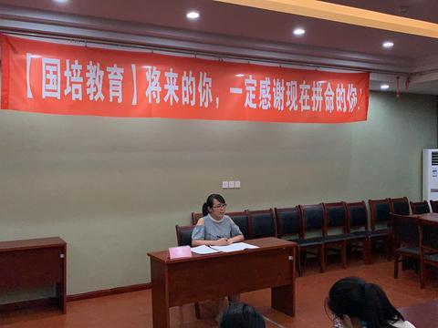 2018宿迁市泗阳事业单位面试真题及参考解析-国培教育