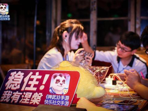 《神武3》手游城市赛天津收官!广州总决赛开战在即!