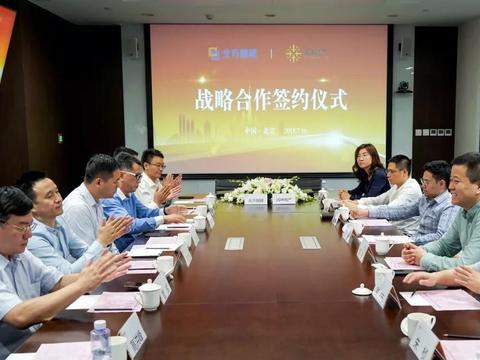 鸿坤地产集团与北方国建控股签订战略合作协议