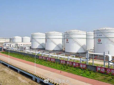 8200吨航空煤油完成卸载 天津港保障北京大兴机场航油供应