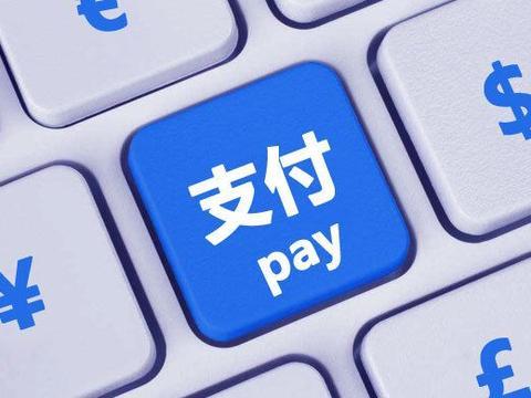 2018中国互联网金融报告:移动支付成功包围农村