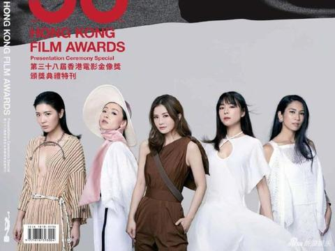 38届金像奖入围名单 男演员每个都是实力派 女演员令人陌生