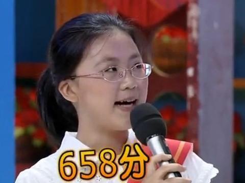 她是全省高考状元,拒绝港大72万奖学金坚持复读