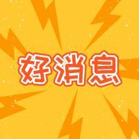7名电力人加入中国作家协会,来看看都是谁?