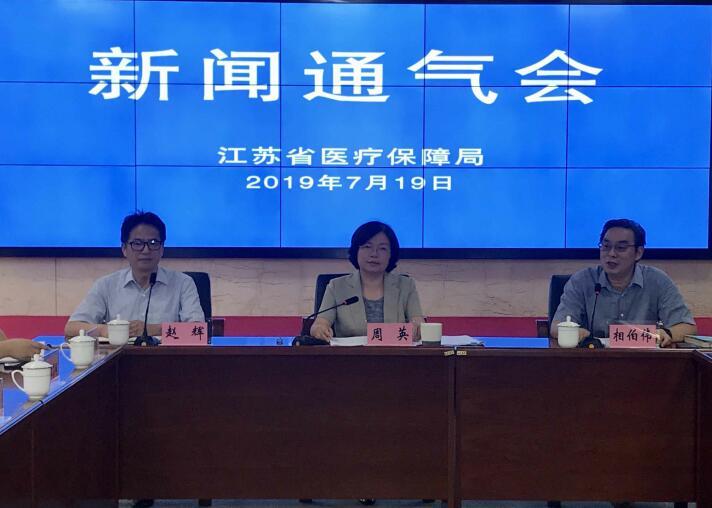 今年年底 江苏将建成省级医用耗材阳光采购平台