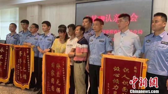 深圳:新技术助被拐18年的孩子与亲生父母团聚