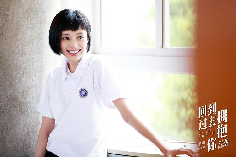 《回到过去拥抱你》7.26重返青春,校园女霸王盖玥希首挑银幕女主