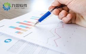 雨润报表管理OA系统:精准分析整理数据