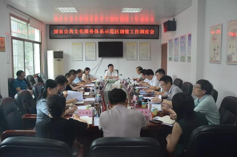 贺辉调度国家公共文化服务体系示范区创建工作