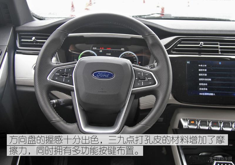 你要的合资品质有了!福特领界EV纯电动SUV首试体验