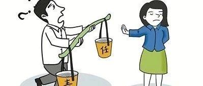 云南绥江县两名女干部拒绝组织提拔被严肃处理,其中一人刚生完二胎
