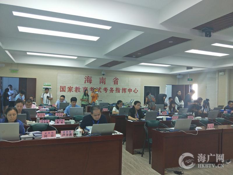 海南本科A批征集志愿工作预计于7月20日开始 记者亲身探访考试局录取现场