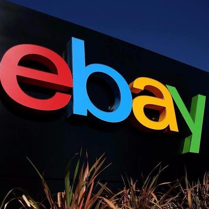 竞立媒体赢得Ebay集团全球媒介业务