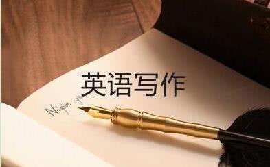 """如何评判作家花千芳的""""英语无用论""""?高考英语该不该降低权重?"""