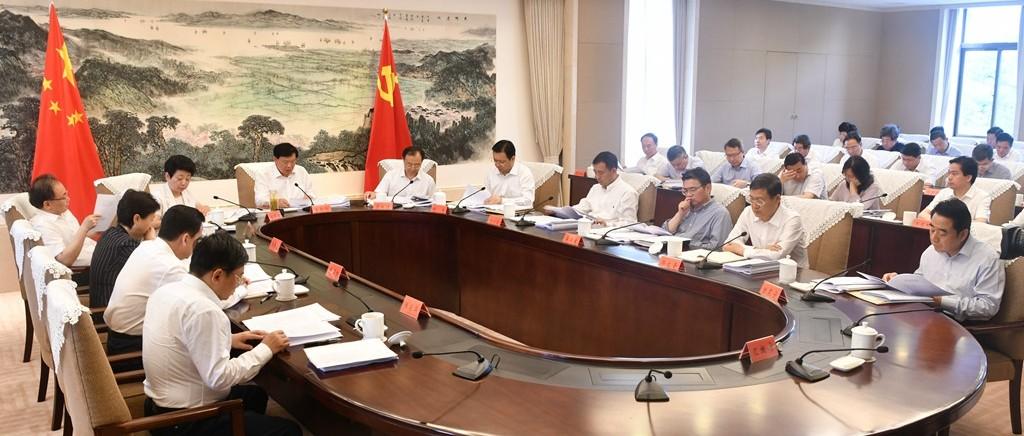 江苏省委十三届六次全会将于7月22日至23日召开