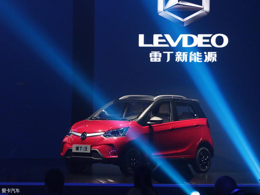 雷丁汽车3款新车开启预售 预售4.98万起