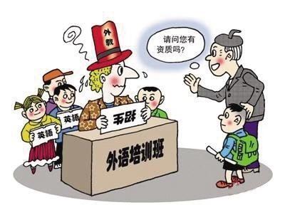 运城经济技术开发区一幼儿园非法聘用外籍女子教英语被罚1万元