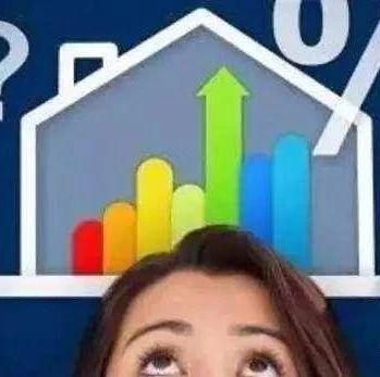 房贷利率最高上浮45%,刚需受委屈了?