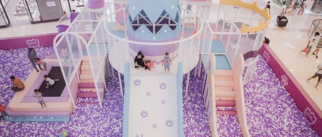 """2500 ㎡!天津首家""""喵""""元素主题乐园开业!喵嗷屋乐园+海洋球+电玩+积木乐园····堪称遛娃新地标!"""
